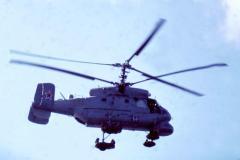 45RussianChopperJan1970