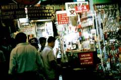 07_Change_Alley_Singapore_where_to_get_seen_off_Aug1970